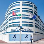 Dubai Autism Center