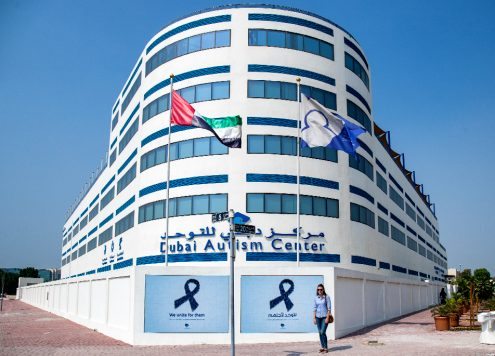 Dubai Autism Center
